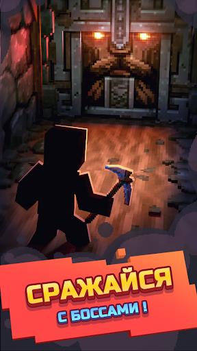 Epic Mine 1.3.3 screenshots 2