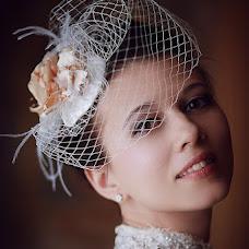 Wedding photographer Yulya Cezar (JuliaCesar). Photo of 12.06.2013