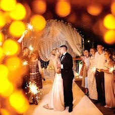 Wedding photographer Vyacheslav Apalkov (Observer). Photo of 14.11.2017