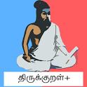 Thirukkural Plus - Meanings, Quiz, Search, Widget icon