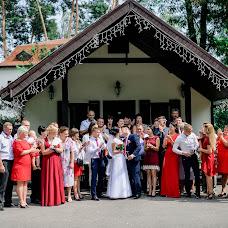 Wedding photographer Viktoriya Demidenko (VikaDemy). Photo of 20.09.2018
