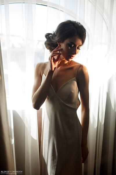 Wedding photographer Aleksey Davydov (wedmen). Photo of 17.04.2019
