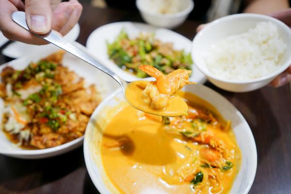 三重平價泰式料理 暹羅廚房 道地泰國菜,超好吃打拋豬、紅咖哩!