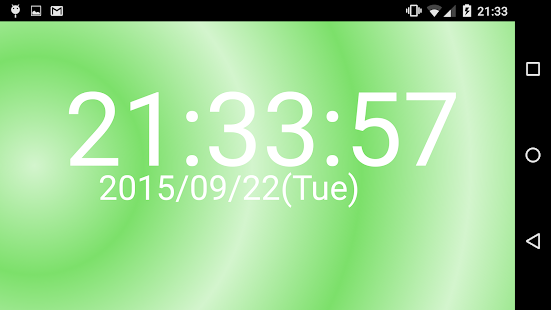 Digital clock Gradient pattern- screenshot thumbnail