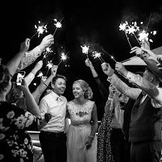 Wedding photographer Karina Kaľatová (FotoKarin). Photo of 09.05.2019