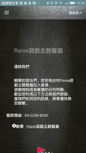 玩免費生活APP|下載RAISE-遊戲主題餐廳 app不用錢|硬是要APP