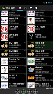 Best Taiwan Radios, 台灣電台 screenshot 2
