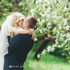 Wedding photographer Anastasiya Ilina (Ilana). Photo of 17.05.2017