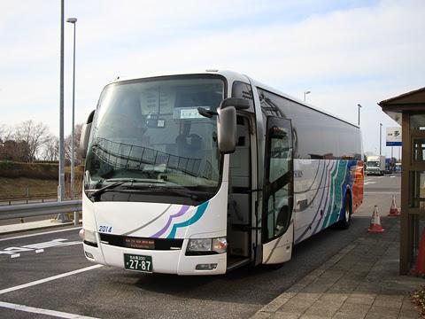 名鉄バス「名神ハイウェイバス京都線」 2014 多賀SAにて