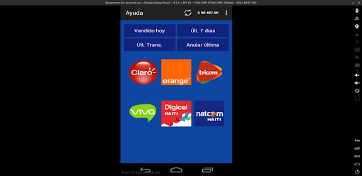 UNICARD Android Retailer app (apk) free download for Android/PC/Windows screenshot