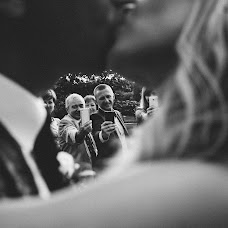 Wedding photographer Alena Muratova (inthread). Photo of 01.02.2017
