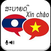 Lao Vietnamese Translator