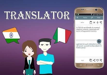 Hindi To Italian Translator - náhled