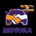 Motoka - Buy & sell cars in Uganda