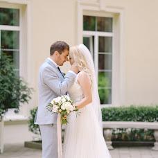 Wedding photographer Aleksandra Shimanchuk (sandrapic). Photo of 26.06.2017
