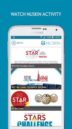 玩免費新聞APP|下載NU Connect app不用錢|硬是要APP