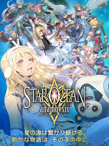 STAR OCEAN -anamnesis- 1.11.3 screenshots 17
