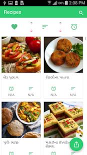 500+ Gujrati Rasoi Ghar Recipes - náhled
