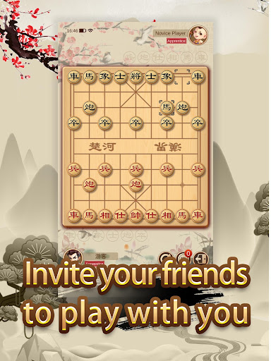 Chinese Chess screenshot 17