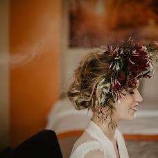 Wedding photographer Anna Dovgopolaya (CARJstudio). Photo of 19.06.2019