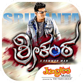 Srikanta Movie songs
