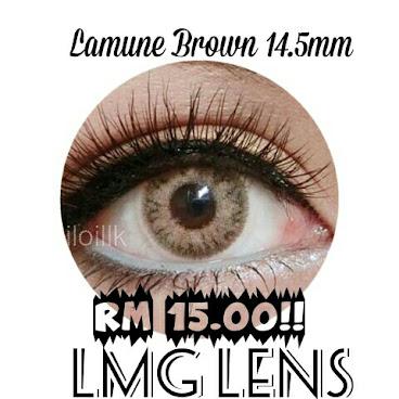 LAMUNE BROWN 14.5MM