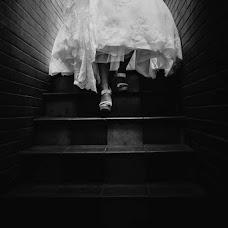 Fotógrafo de bodas Pankkara Larrea (pklfotografia). Foto del 06.02.2019