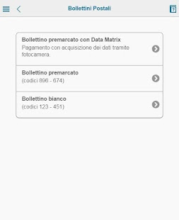 Banca Marche- screenshot thumbnail