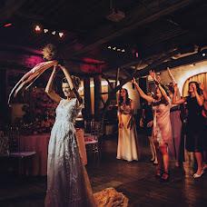 Wedding photographer Viktoriya Romanova (Panna). Photo of 08.10.2018