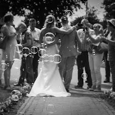 Wedding photographer Wim Alblas (alblas). Photo of 13.08.2016