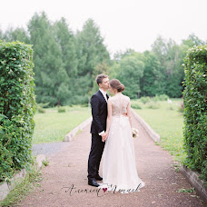 Wedding photographer Aleksey Lepaev (alekseylepaev). Photo of 08.08.2017