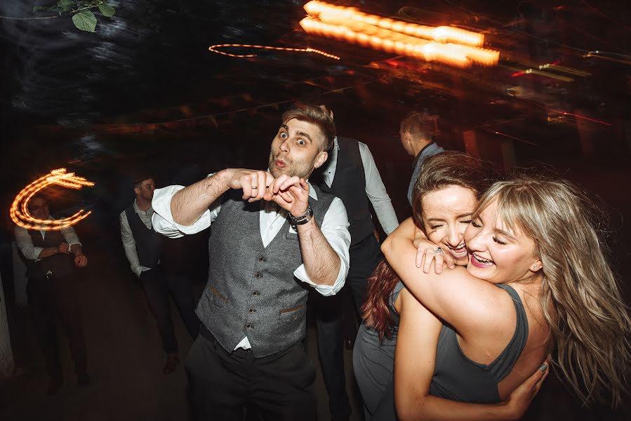Wedding photographer Yuriy Palshin (Yurman). Photo of 28.04.2020