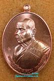 เหรียญหันข้าง รุ่นฉลองอายุ ๘๓ ปี หลวงพ่อสิน เนื้อทองแดงผิวไฟ