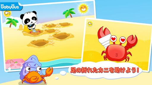 すなはまで遊ぼうーBabyBus 幼児・子ども教育アプリ