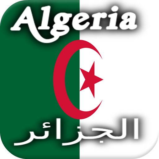 history of algeria Algeria formally known as the people's democratic republic of algeria is an independent state located in north africa on the mediterranean coast its capital city is algiers and is located in the northern.