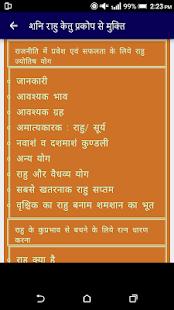 Ingyenes társkereső oldal Delhi ncr