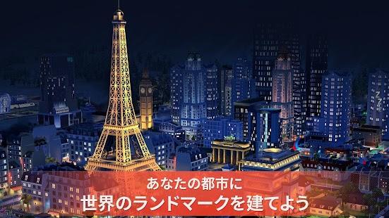 SimCity BuildIt-おすすめ画像(12)