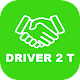 Driver 2 T Download for PC Windows 10/8/7