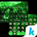 Horde Keyboard Theme icon