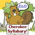 Cherokee Syllabary icon