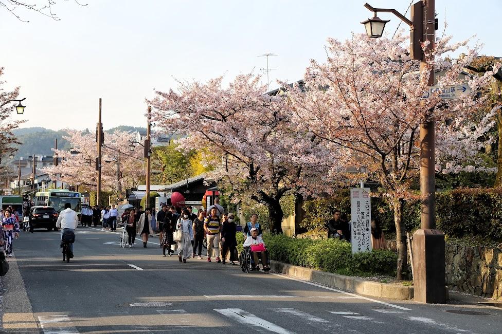 Arashiyama, Kioto