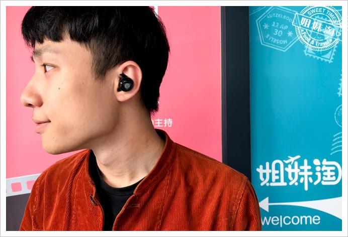 c.force運動型藍芽耳機