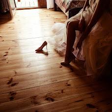 Wedding photographer Yanina Grishkova (grishkova). Photo of 10.09.2018
