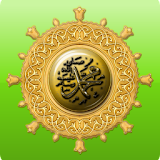 Noble Names of Prophet(PBUH)