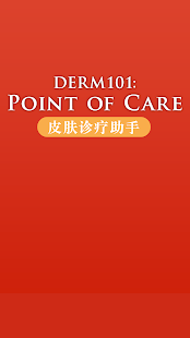 Derm101: Point of Care 3.8- screenshot thumbnail