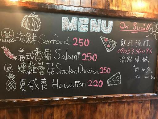 新口味📢 新口味上市 📢 素食新口味上市 📢  讓吃👉🏻#素食👈🏻的朋友們久等了 特別研發兩種新口味  🍕Wū Mì 瑪格麗特 💰180 (🍅蕃茄、羅勒or九層塔)  🍕烏托邦