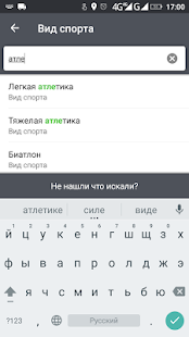 Антидопинг ПРО- screenshot thumbnail