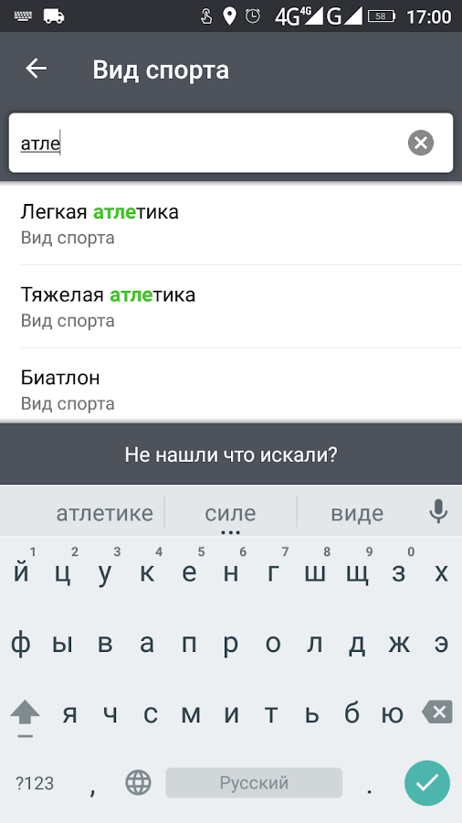 Антидопинг ПРО- screenshot