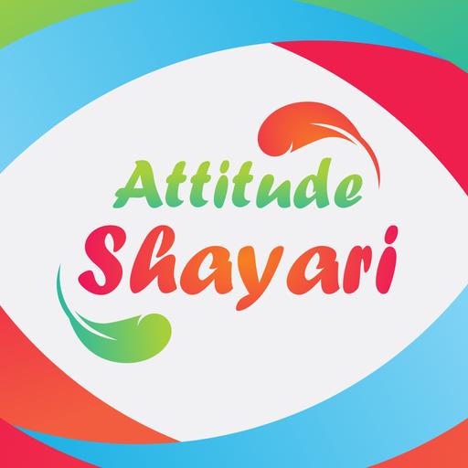 एटीट्यूड शायरी स्टेटस - Attitude DP Shayari Status