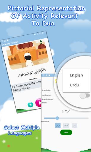 Daily Dua for muslim kids:Salah Kalima,Masnoon dua 1.1 screenshots 5